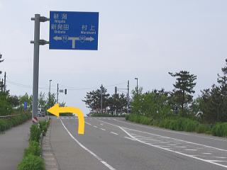 acc-momozakihama-thumb